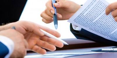 Nueva Ley de Auditoría de Cuentas 2021